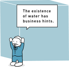 The existence of water has business hints.